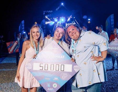 Представитель Республики Башкортостан стал победителем грантового конкурса форума «Таврида»