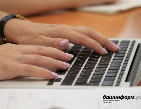 В Башкортостане с нового года введут упрощённое налогообложение для самозанятых