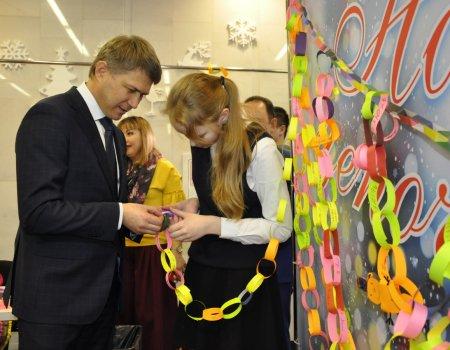 В ГКЗ «Башкортостан» пройдет акция «Новогодняя цепочка дружбы»