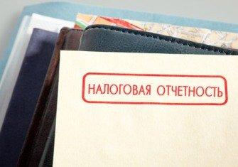 Информация о переносе срока представления налоговой отчетности