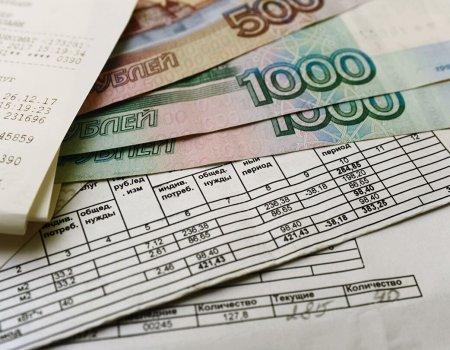 Жителям Башкортостана вернули 26 млн. рублей в ходе перерасчёта платы за отопление