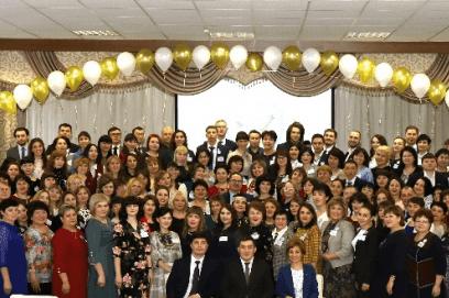В Уфе торжественно открылся конкурс «Учитель года Башкортостана»