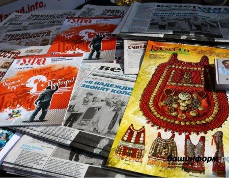 Подпишись и выиграй: в Башкортостане подписчики на газеты и журналы могут выиграть ценные призы