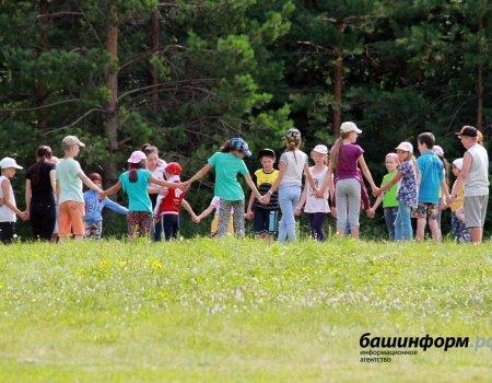 Программа кешбэка за детский отдых заработает 20 мая